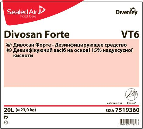 Divosan Forte дезинфицирующее средство