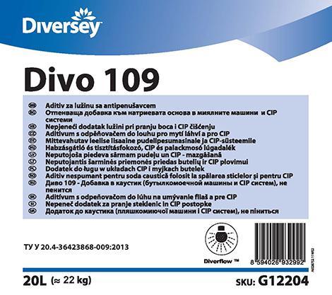 divo109 добавка к каустика