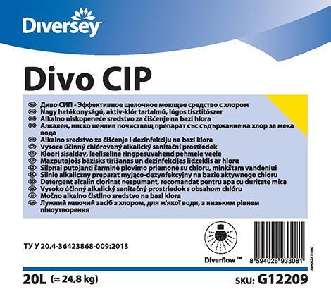 Divo CIP Щелочное моющее средство с хлором